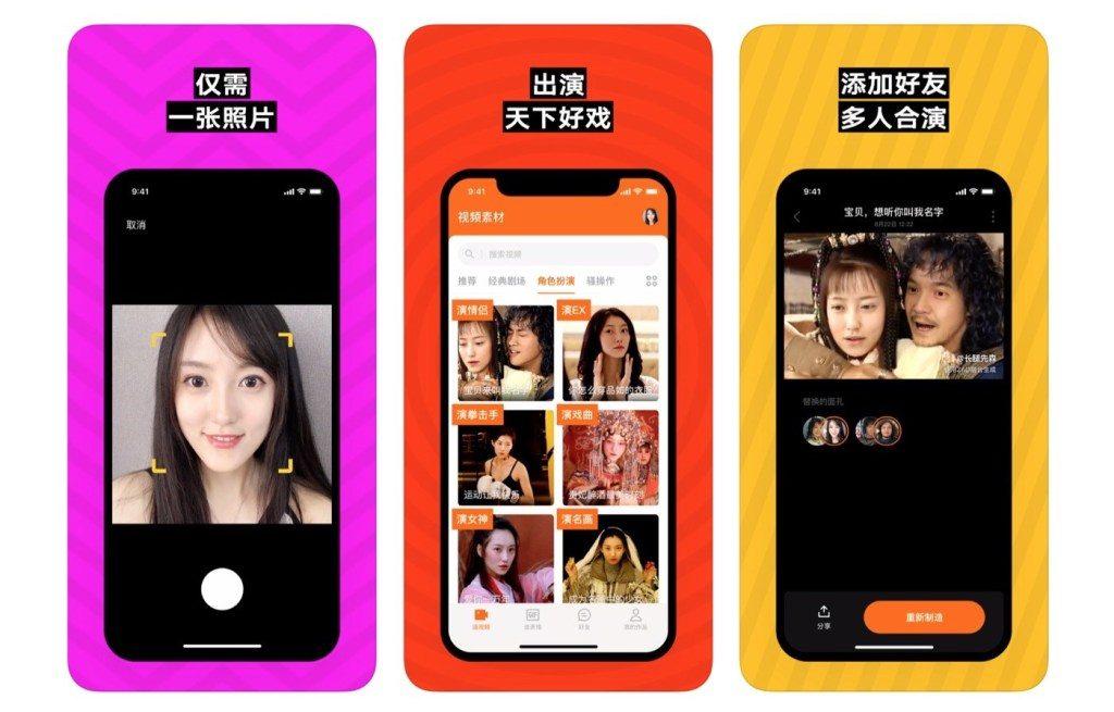 zao-screen-app